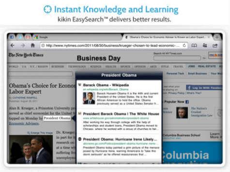 kikin iOS browser