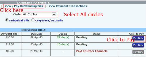 bsnl payment 7