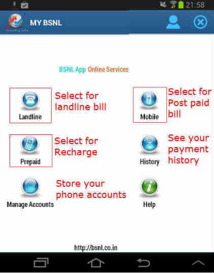 bsnl payment app 1