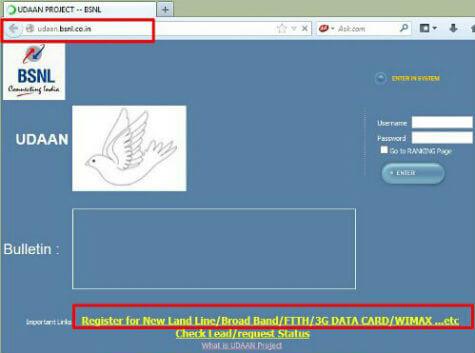 BSNL Application Portal