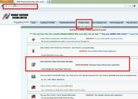 BSNL Online Recharge Top Up