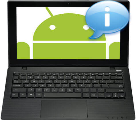 android notification on pc