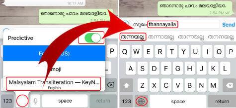 iOS language switch