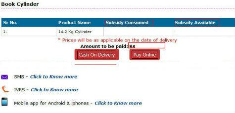 LPG online booking 3