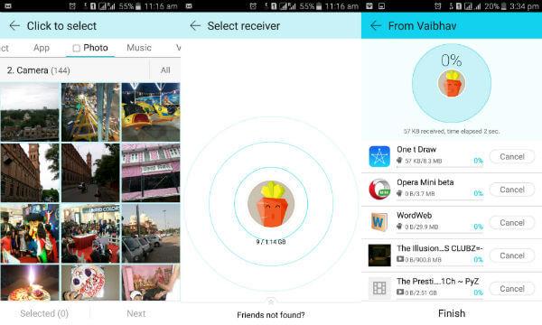 Share Image-File_App