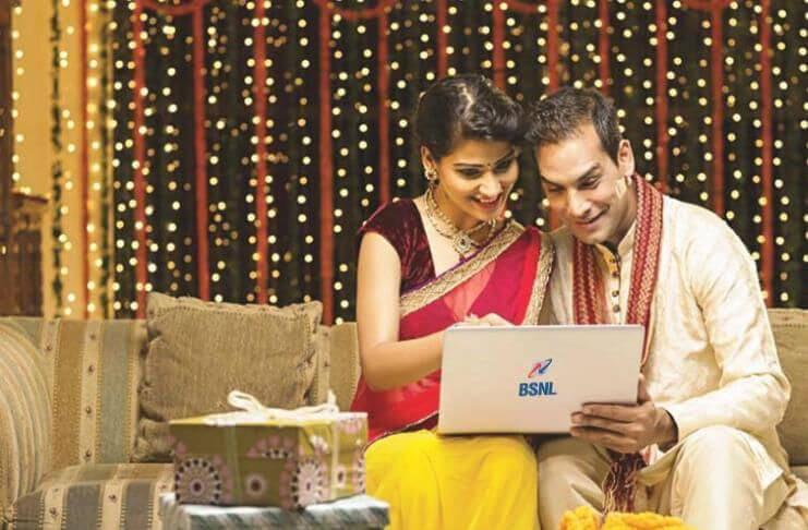 BSNL New Self Care Portal Registration