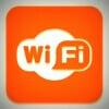 WiFi Hotspot Pro Software