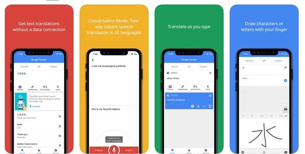 Google Translate Language app