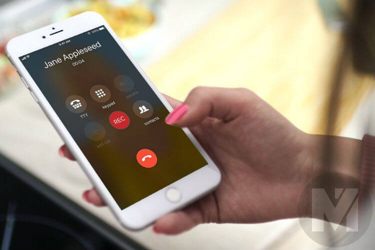 Best Methods to Record iPhone Calls