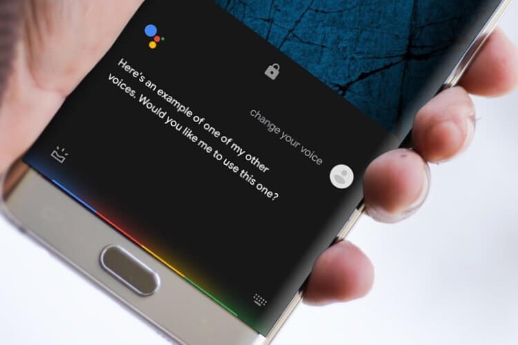 How to Change Google Assistant Voice on Android