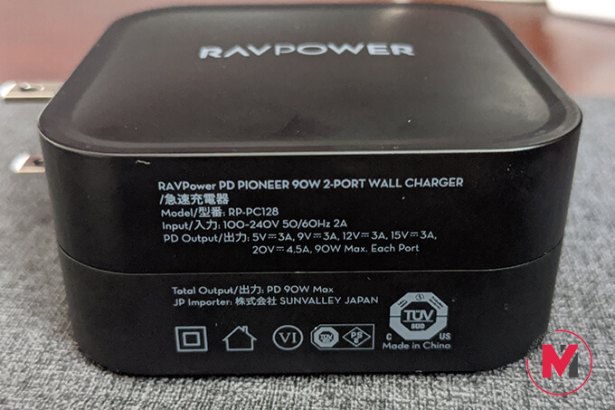 RAVPower PD Charger Specification