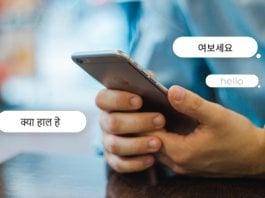 How to Change Language on iPhone Keyboard